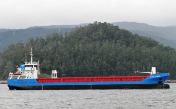 NB 04 Multi Purpose Cargo Vessel for Atasoy Shipping